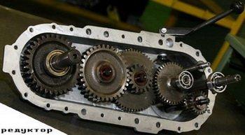 motoblok-saljut-100-reduktor